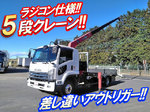 Forward Truck (With 5 Steps Of Cranes)