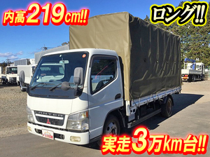 Canter Covered Truck_1