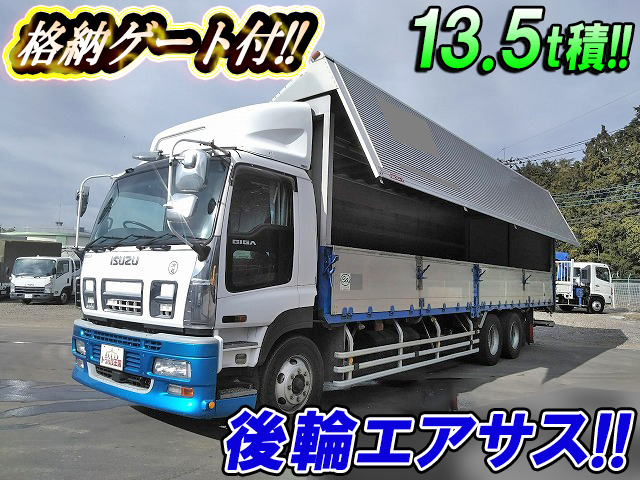 ISUZU Giga Aluminum Wing PKG-CYL77V8 2008 777,286km_1