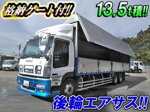 Giga Aluminum Wing_1