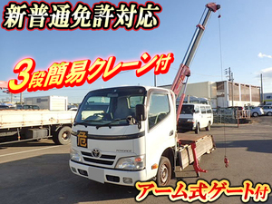 Toyoace Truck (With Crane)_1