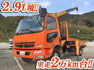 Fighter Truck (With 3 Steps Of Unic Cranes)_1