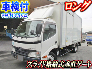 Toyoace Panel Van_1