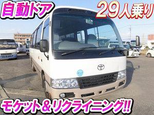 Coaster Micro Bus_1