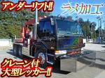 Big Thumb Wrecker Truck