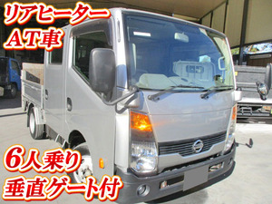 Atlas Double Cab_1