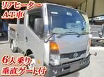 Atlas Double Cab