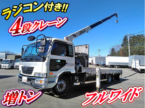 Condor Truck (With 4 Steps Of Cranes)_1