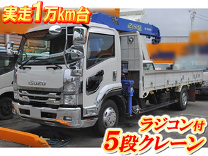 Forward Truck (With 5 Steps Of Cranes)_1