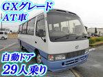 Coaster Micro Bus