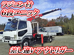 Fighter Truck (With 6 Steps Of Unic Cranes)_1