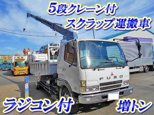 Fighter Scrap Transport Truck_1
