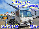 Fighter Scrap Transport Truck