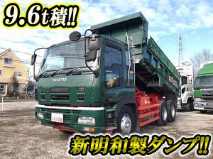 Giga Dump_1