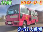 Civilian Kindergarten Bus