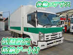 Forward Refrigerator & Freezer Truck