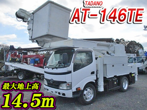 Toyoace Cherry Picker_1