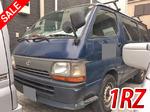 Hiace Box Van