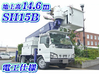 ISUZU Elf Cherry Picker PB-NKR81N 2007 105,000km_1