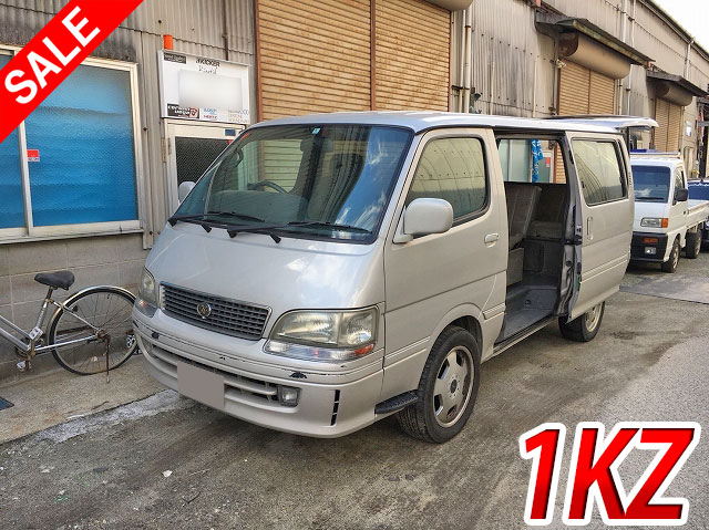 Japanese Used TOYOTAHiace Box Van KD-KZH110G 1999 for Sale
