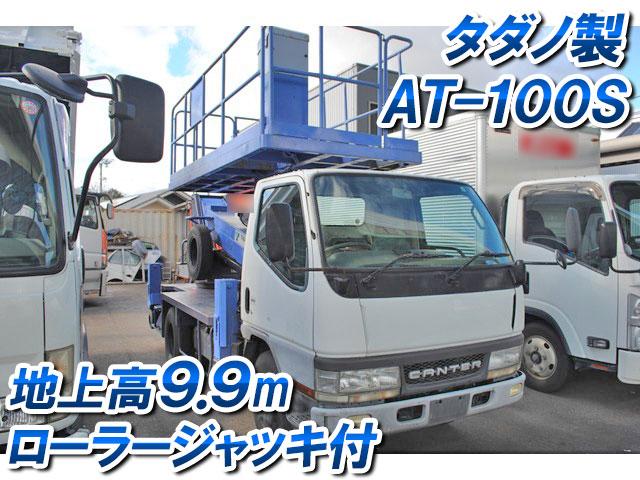 MITSUBISHI FUSO Canter Cherry Picker KK-FE53EC 2000 79,800km_1