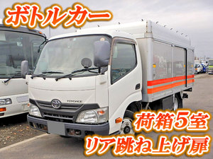 Toyoace Bottle Van_1