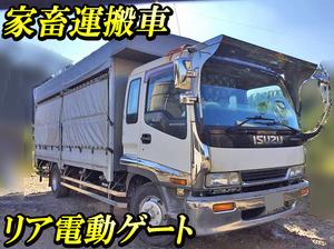 Forward Cattle Transport Truck_1