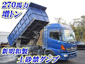 Ranger Deep Dump_1