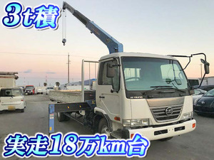 Condor Truck (With 3 Steps Of Cranes)_1