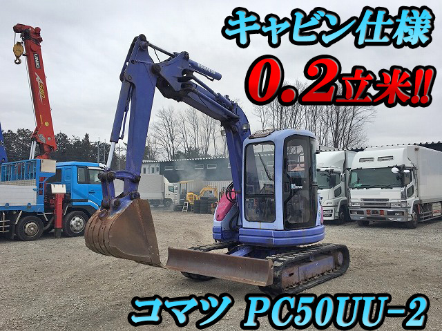 Japanese Used KOMATSU Excavator PC50UU 2 1993 For Sale