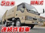 Condor Garbage Truck
