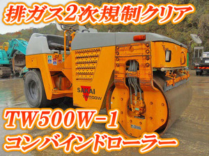 Others Vibratory Combined Roller_1