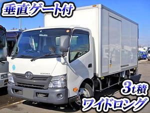 Toyoace Panel Van_1