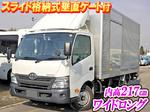 Toyoace Aluminum Van