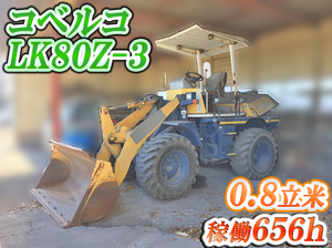 KOBELCO Wheel Loader_1