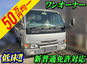 Atlas Flat Body_1