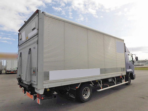 Forward Aluminum Van_2