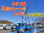 Canter Truck (With 5 Steps Of Cranes)