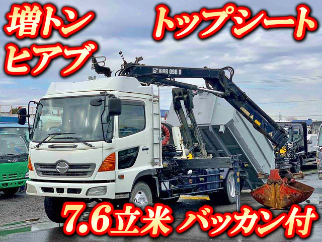 HINO Ranger Container Carrier Truck with Hiab ADG-FE7JJWA 2005 635,000km_1
