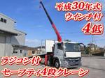 Super Great Safety Loader (With 4 Steps Of Cranes)