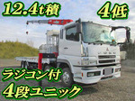 Super Great Truck (With 4 Steps Of Unic Cranes)