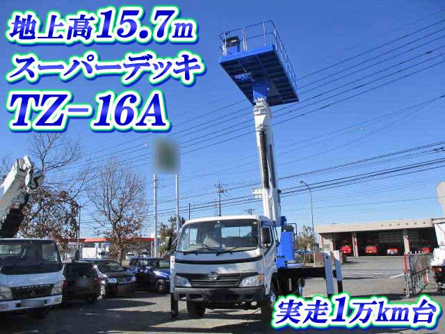 HINO Dutro Cherry Picker BDG-XZU414M 2008 14,836km_1