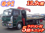 Profia Truck (With 5 Steps Of Unic Cranes)
