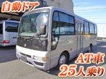 Civilian Micro Bus