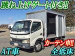 Dyna Truck with Accordion Door