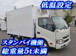 Dyna Refrigerator & Freezer Truck
