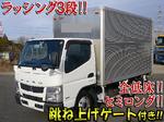 Canter Aluminum Van