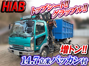 Fighter Container Carrier Truck with Hiab_1