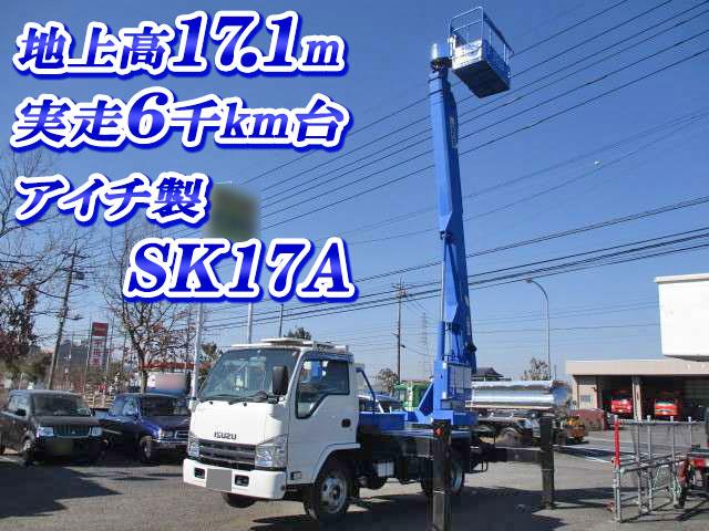 ISUZU Elf Cherry Picker SKG-NKR85YN 2013 6,147km_1