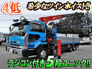 Big Thumb Truck (With 5 Steps Of Unic Cranes)_1